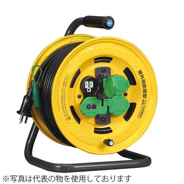 ハタヤ シンタイガーレインボーリール BA-50K 50mコードリール 防雨型 温度センサー・漏電遮断器付
