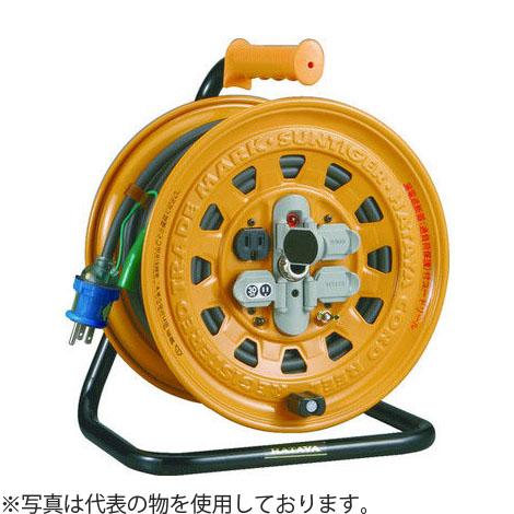 ハタヤ サンタイガーリール BG-201KXS 20mコードリール 過負荷兼用漏電遮断器・温度センサー・接地付