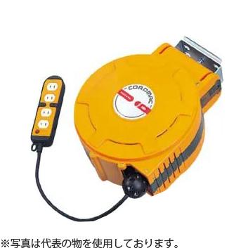 ハタヤ 病院「配膳車」専用自動巻コードリール CBS-PN025M