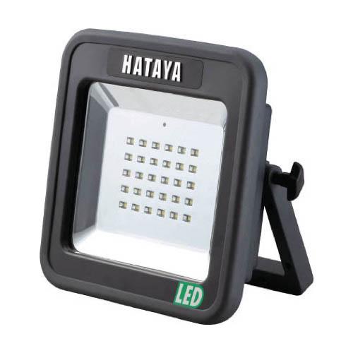 ハタヤ LED投光器 充電式LEDケイ・ライト プラス LWK-15 フロアスタンドタイプ カープラグ付【在庫有り】【あす楽】