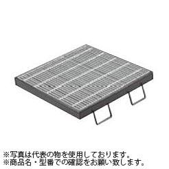 カネソウ スチール製グレーチング ノンスリップ 枠付180度開閉式 集水桝用 490×289×50 :T20-HXP-4350