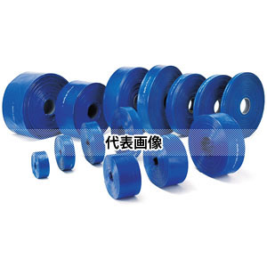 カクイチ 軽量送水ホース(インダスMaxflo SD) B2.0×100 50mm×100m [呼び:2インチ] :KI0328 [配送制限商品] 重量:約25kg