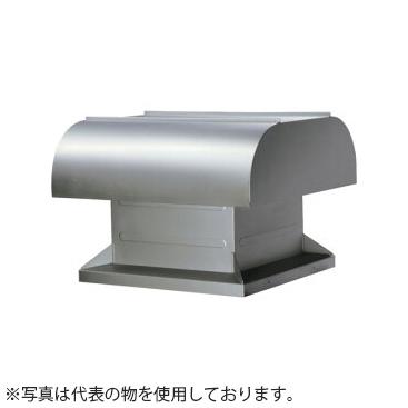 ファン径:105cm [送料別途お見積り] 耐塩形 モーター仕様:3φ・200V・8P・2.2kW RFS-42HC ルーフファン 鎌倉製作所 給気形