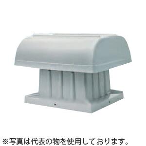 鎌倉製作所 ルーフファン 特殊防食形2種 給気形 RFS-42HPC2 モーター仕様:3φ・200V・8P・2.2kW ファン径:105cm [送料別途お見積り]