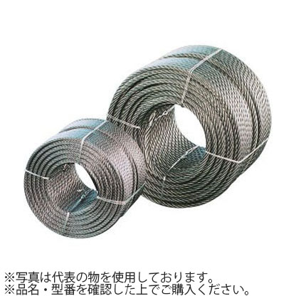 コンドーテック 【カット品】 アウトワイヤロープ 裸(メッキ無) O/O (12×24) 12×30m