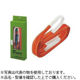 上品 コンドーテック 超高容量 ベルトスリング エンドレス型 200mm×3.0M:セミプロDIY店ファースト-DIY・工具