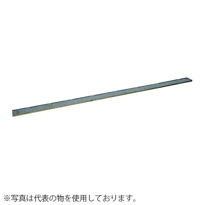 盛光 折台 15×60×2120 BKOR-5621 [大型・重量物] ご購入前確認品