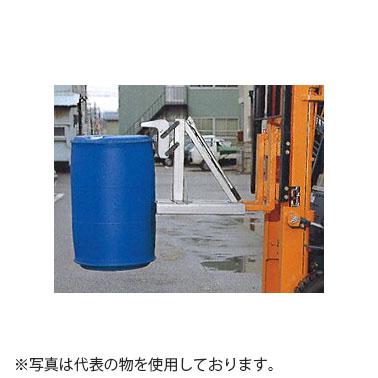 京町産業 ドラムイーグル DEP1 荷重:200kg フォーク差込寸法:140×55 [送料お見積り]