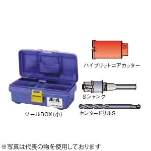 ミヤナガ ポリクリック コア給水キット (H1)