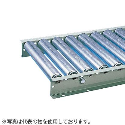 メイキコウ φ57スチール製ローラコンベヤ 重荷重用 ストレート 高耐久型・防塵仕様 FHM57R-WS-W300-P150-L1000 ローラ幅300×ピッチ150×機長1000  [送料別途お見積り]