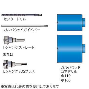 ミヤナガ ポリクリック 扇扇 (ファンファン)コア ガルバウッドキット SDSプラスシャンク (PCFGW1R)