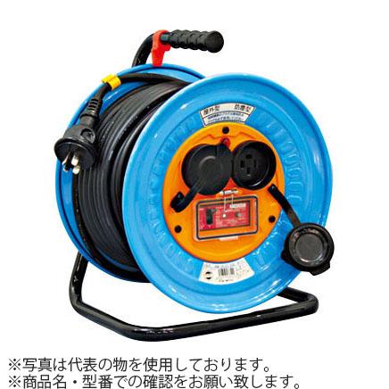 日動工業 50mコードリール 三相200V防雨・防塵型ドラム(屋外用) DNW-EK350-20A アース付(過負荷漏電保護兼用) コンセント:2口