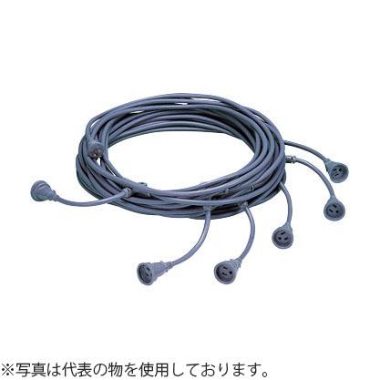 日動工業 20mコードリール 分岐ケーブル(電源専用)両端末防水コネクター付 ESTC-20M-23-4 アース付/両端末防水コネクター付 コンセント:4口