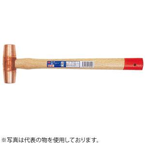 OH(オーエッチ工業) 強力型銅ハンマー FH-40 呼称:#4 全長:420mm