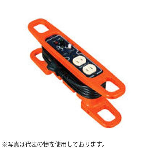 日動工業 10mコードリール 100V電流コントロールリール(屋内型)ハンドリールタイプ HRC-E102 アース付 コンセント:2口