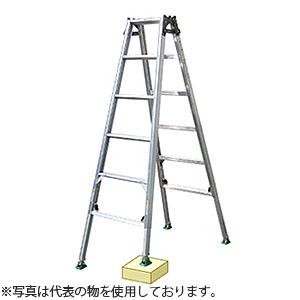 ナカオ(NAKAO) アルミ製 4脚調節式・はしご兼用脚立 ピッチ CX-150 [個人宅配送不可]