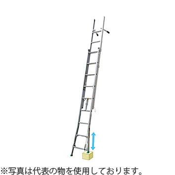 ナカオ(NAKAO) アルミ製 2連伸縮はしご(梯子) サンノテ DEP-4.5 [個人宅配送不可]