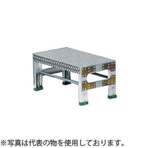 ナカオ(NAKAO) アルミ製 作業用踏台 G-051 [個人宅配送不可]