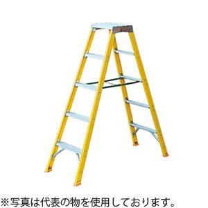 ナカオ(NAKAO) FRP製 局内用脚立 GF-120 [個人宅配送不可]