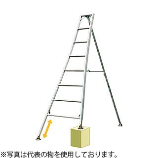 ナカオ(NAKAO) アルミ製 3脚調節式・園芸脚立 サンキャクのび太郎 HSH-300 [個人宅配送不可]