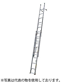 ナカオ(NAKAO) アルミ製 3連伸縮はしご(梯子) サンノテ TBP-8.0 [個人宅配送不可]【在庫有り】