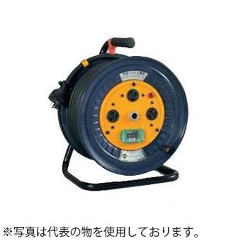 日動工業 20mコードリール 100Vロック式ドラム(屋内用) ND-EB23FL-20A アース付(漏電保護専用) コンセント:3口