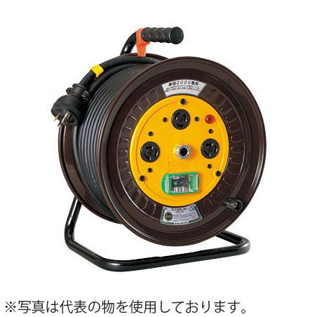 日動工業 50mコードリール 単相200V標準型ドラム(屋内用) ND-EB250-15A アース付(漏電保護専用) コンセント:4口