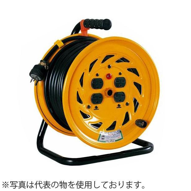 日動工業 50mコードリール 100Vロック式ドラム(屋内用) ND-EB54L-15A アース付(漏電保護専用) コンセント:4口