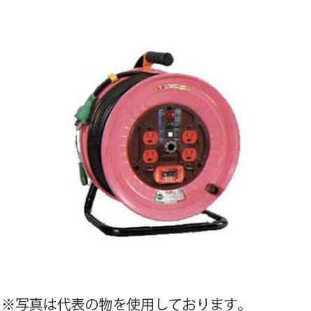 日動工業 20mコードリール 単相200V防災型ドラム(屋内型)ロック式コンセント型 ND-EK220FLPN-20A アース付(過負荷漏電保護兼用) コンセント:2口