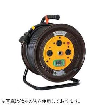 日動工業 30mコードリール 単相200Vロック式ドラム(屋内用) ND-EK230FLPN-20A アース付(過負荷漏電保護兼用) コンセント:3口