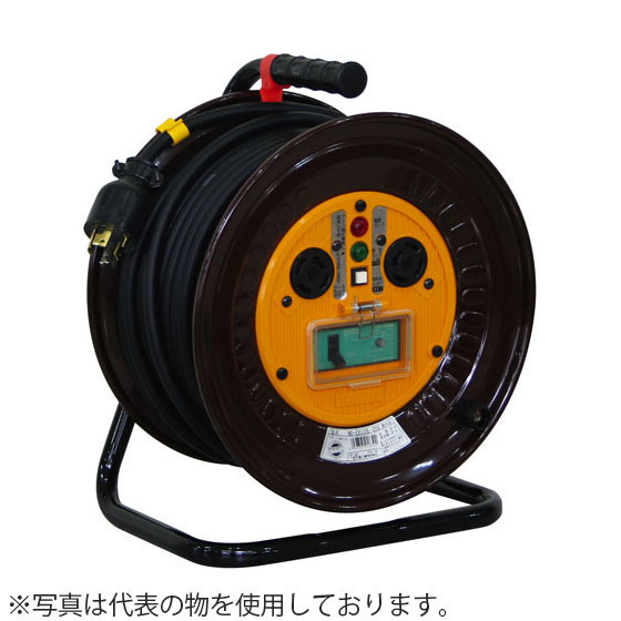 日動工業 30mコードリール 100V防災型ドラム(屋内用)ロック式コンセント型 ND-EK32LPN-20A アース付(過負荷漏電保護兼用) コンセント:2口