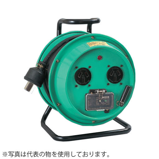 日動工業 30mコードリール 三相200V大電流用ドラム(カップドラム)(屋内型) DNA-BR330GPN-30A アース無(漏電保護専用) コンセント:2口