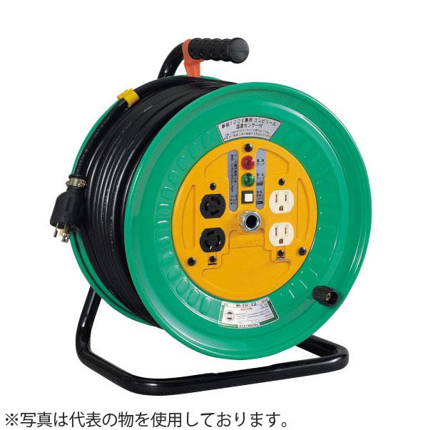 日動工業 50mコードリール 100Vコンビリール(屋内型)Aタイプ NDL-EB54-A15 アース付(漏電保護専用) コンセント:2+2口