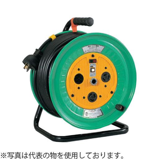 日動工業 20mコードリール 100Vコンビリール(屋内型)Kタイプ NDL-EK23F-K20 アース付(過負荷漏電保護兼用) コンセント:1+2口