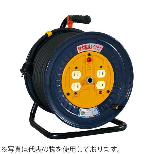 日動工業 50mコードリール 100V極太電線仕様ドラム(屋内用) NDN-E54F アース付 コンセント:4口