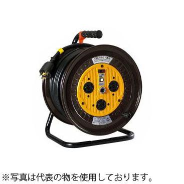 日動工業 50mコードリール 三相200Vロック式ドラム(屋内用) NDC-EK350FL-30A アース付(過負荷漏電保護兼用) コンセント:2口