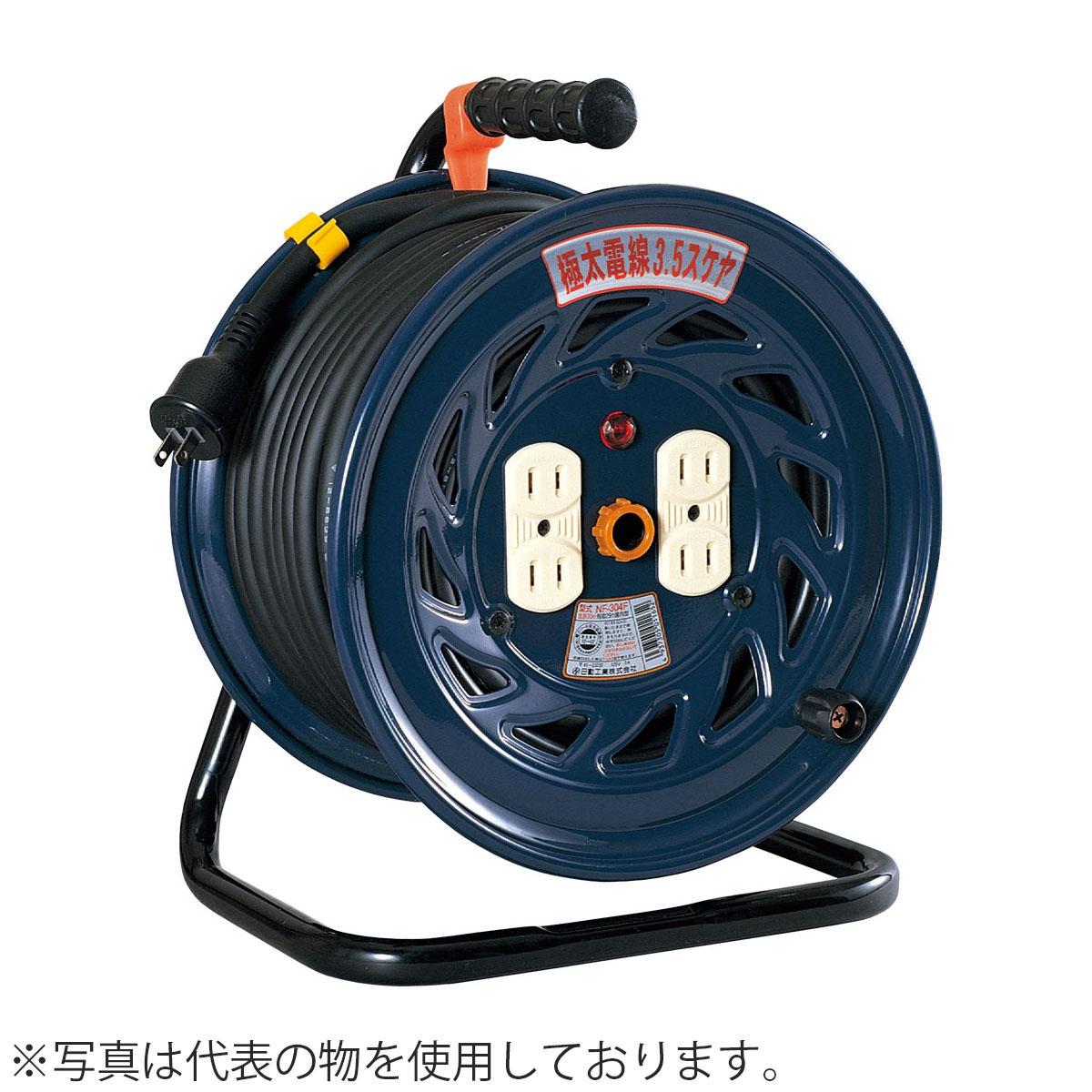 日動工業 30mコードリール 100V極太電線仕様ドラム(屋内用) NF-304F アース無 コンセント:4口