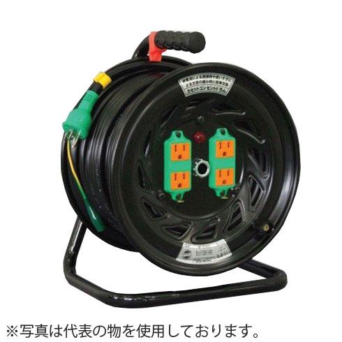 日動工業 30mコードリール 100Vカセットコンセントドラム(屋内用) NF-E34CC アース付 コンセント:4口