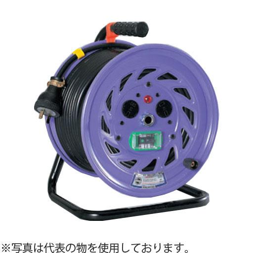 日動工業 20mコードリール 100Vロック式ドラム(屋内用) ND-EB23LPN-20A アース付(漏電保護専用) コンセント:3口