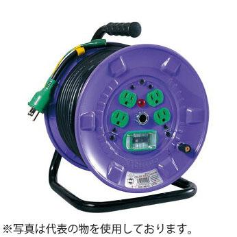 日動工業 50mコードリール 100V標準型ドラム(屋内用) NF-EB54 アース付(漏電保護専用) コンセント:4口