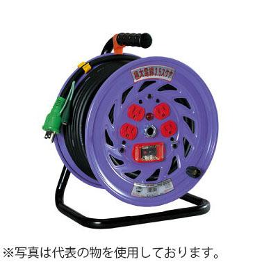電工ドラム 訳あり 接地2P 15A 125V 日動工業 30mコードリール コンセント:4口 アース付 送料無料新品 100V極太電線仕様ドラム 屋内用 過負荷漏電保護兼用 ND-EK34F