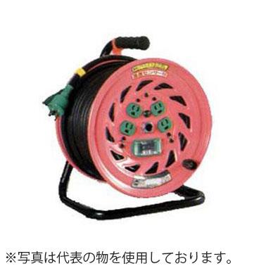 日動工業 30mコードリール 100V抜け止め式コンセントドラム(屋内用) NF-EK34N アース付(過負荷漏電保護兼用) コンセント:4口