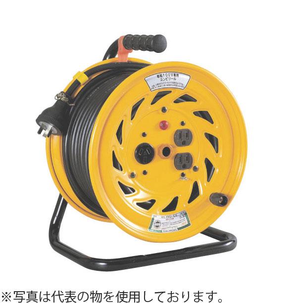 日動工業 30mコードリール 100Vコンビリール(屋内型)Gタイプ NFK-E33-G15 アース付 コンセント:1+2口