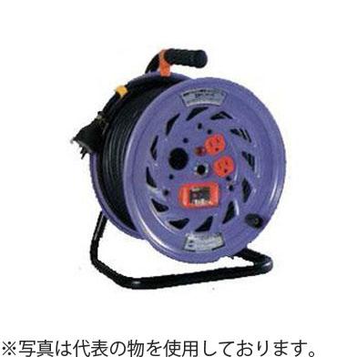 日動工業 30mコードリール 100Vコンビリール(屋内型)Cタイプ NFL-EK33CT-C20 アース付(過負荷漏電保護兼用) コンセント:1+2口