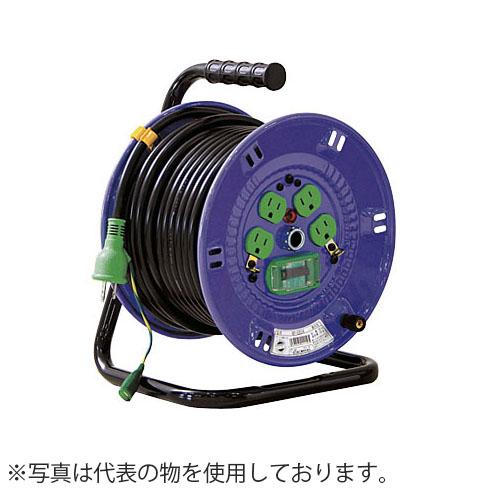 日動工業 30mコードリール 100Vコンビリール(屋内型)Eタイプ NFL-EK34PN-E15 アース付(過負荷漏電保護兼用) コンセント:2+2口