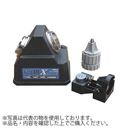 ニシガキ ドリル研磨機 ドリ研Xシンニング A型 N-848 Aチャック・研磨角度(先端角118度)