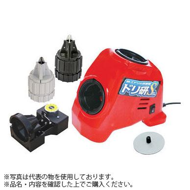 ニシガキ ドリル研磨機 ドリ研Sシンニング A型 N-876 Aチャック・研磨角度(先端角118度)