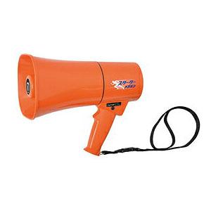 ノボル電機 スタータメガホン TSS-001 オレンジ 6W 耐塵・耐水 IP66 ピストル音付メガホン
