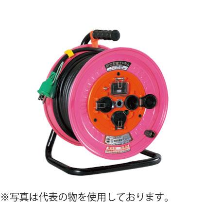 日動工業 30mコードリール 100V防災型ドラム(屋外用)防雨型 NW-EK33PN アース付(過負荷漏電保護兼用) コンセント:3口