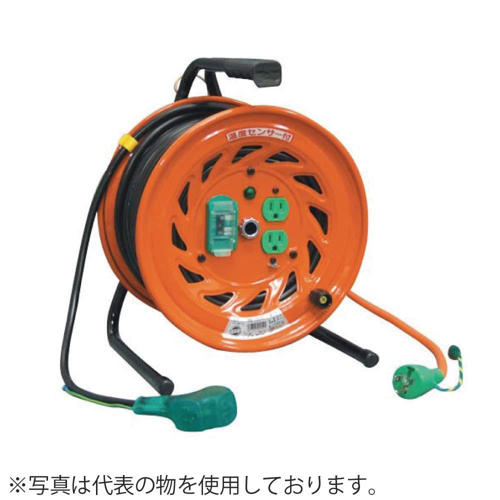 日動工業 30mコードリール 100V延長コード型ドラム(屋内型)ロック式コンセント型 RND-EK30SL アース付(過負荷漏電保護兼用) コンセント:2+2口